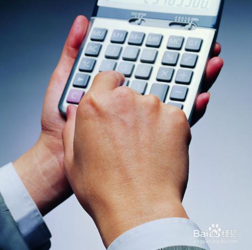 怎样申请成为一般纳税人?